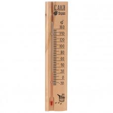 Термометр для бани и сауны малый (DW)