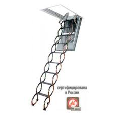 Лестница ножничная метал. LSF 70*80*300 FAKRO