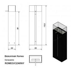 Биокамин напольный Kratki (Кратки) Romeo (Ромео)