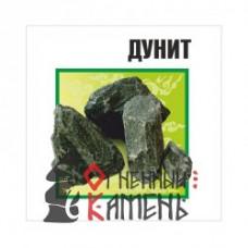 Дунит Огненный Камень (20 кг)