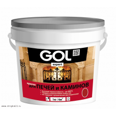Краска GOLexpert для каминов и печей белая 1кг