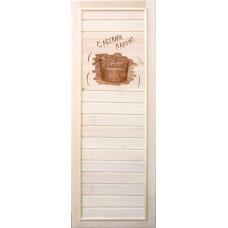"""Дверь """"Вагонка с легким паром"""" 185х75"""